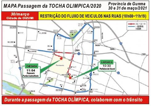 聖火リレー地図ポルトガル語